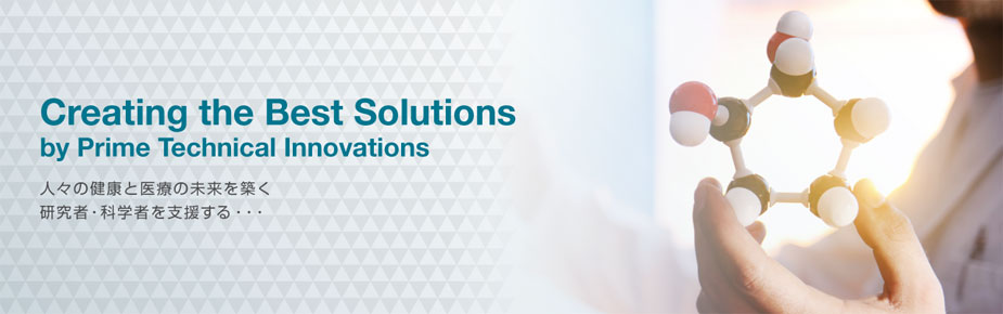 Creating Best Solution by Prime Technical Innovations